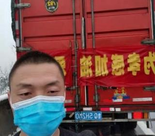 Yan Li delivers COVID supplies to Hubei Province, China